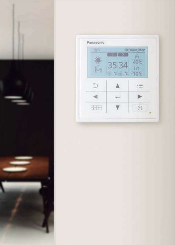 Bomba de calor Panasonic Aquarea - Controlador avanzado para la generación H