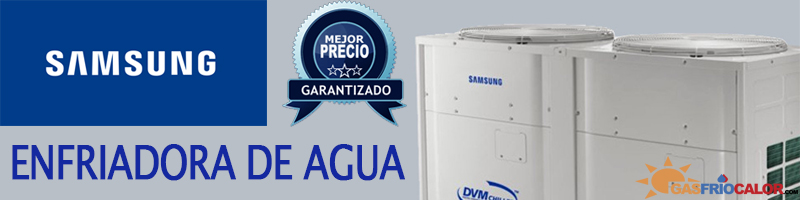 Comprar Enfriadora de Agua Samsung